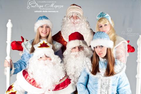 Новогодние костюмы Деда Мороза Хабаровск 2011!